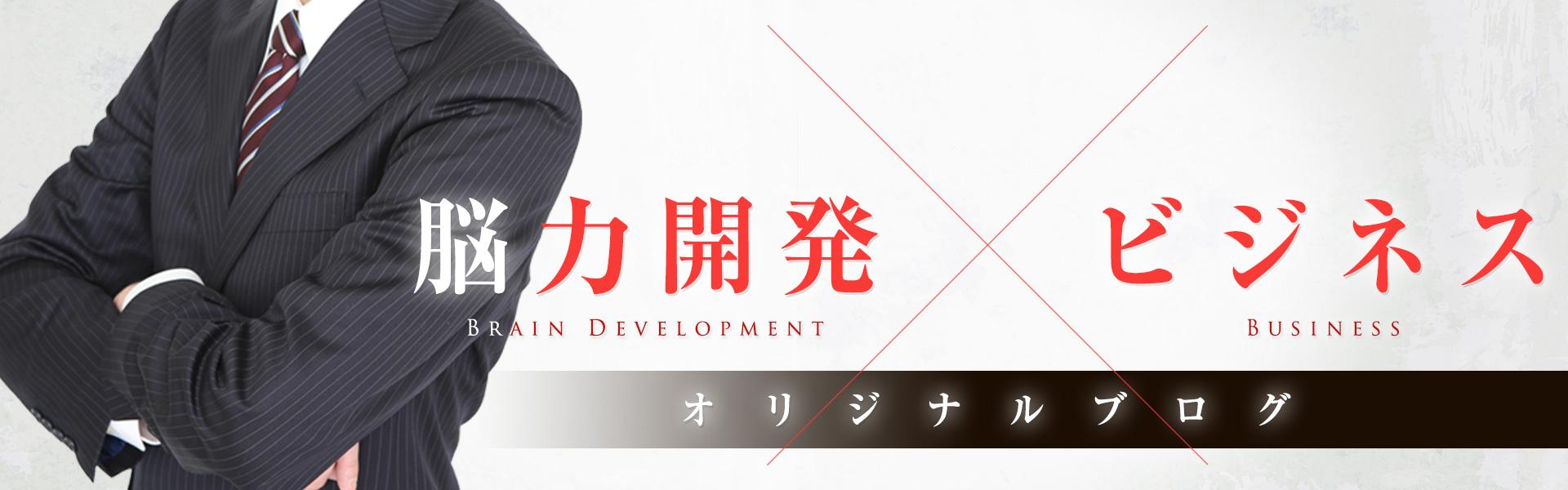 中野究 アメブロ ブログ