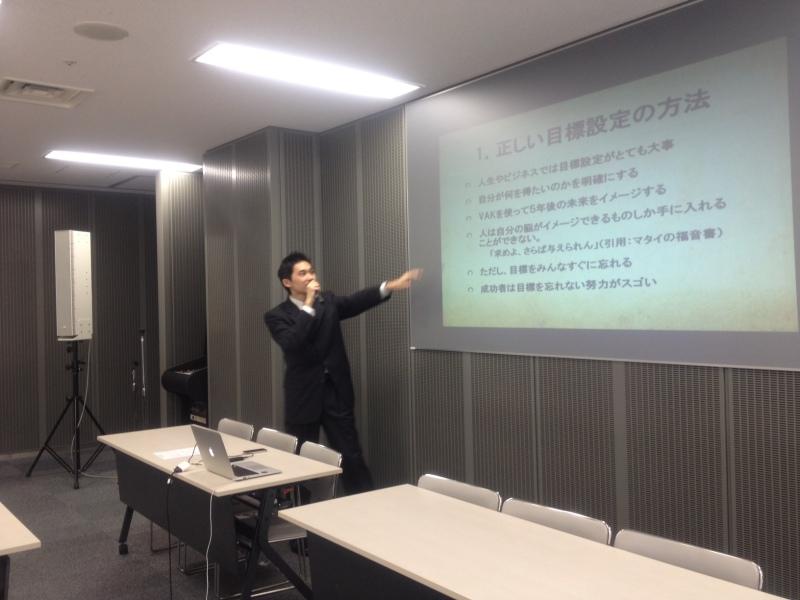 速読・記憶術でビジネス・資格試験に役立つ 実践!脳トレ講座 日本脳力開発協会 マスター講師 中野究のブログ