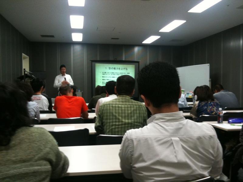 $速読・記憶術でビジネス・資格試験に役立つ 実践!脳トレ講座 日本脳力開発協会 マスター講師 中野究のブログ