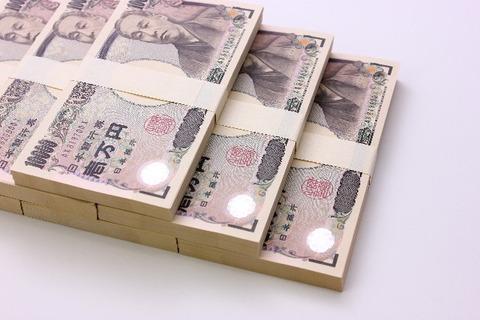 【Q&A】ノーリスクかつ、たった数週間で何十万円が手に入るかもしれません・・・【人生を変えるきっかけ】