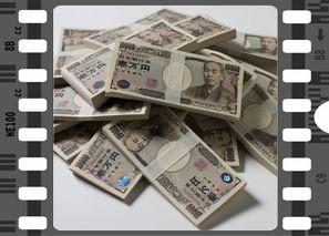 人生を変える方法 お金を増やす思考術